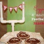 Eggo and Nutella Football Snacks